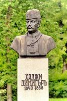 Hadzhi Dimitur 2018 02 as