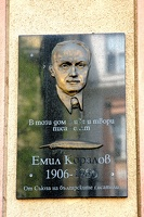 plaque Emil Koralow 2018 02 as