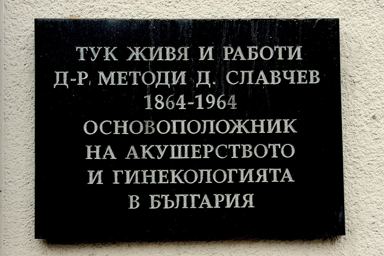 plaque Metodi Slawchew 2018_01_as.jpg