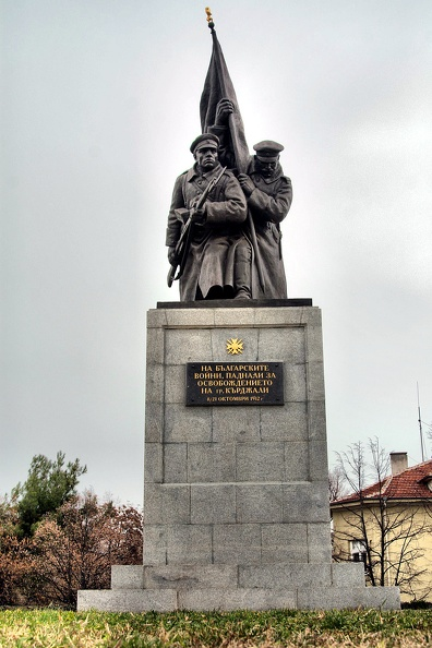 military_monument_kardzhali_2009_03_as_hdr.jpg