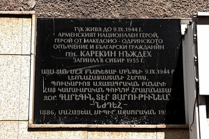 plaque Karekin Nazhdeh 2017 01 as