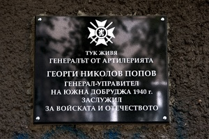 plaque Georgi Popow 2017 02 as