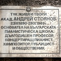 plaque Andrej Stojanow 2016 01 as