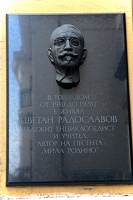 plaque Tswetan Radoslawow 2016 01 as