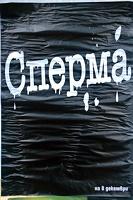 sperma 2006 01 as