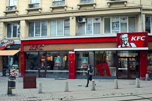 KFC 2016 01 as