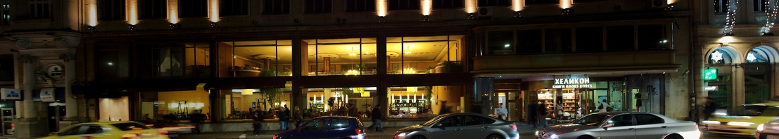 hotel Bulgaria night pano 2015 01 as r